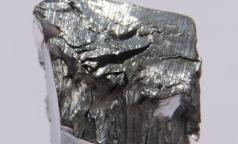 В прахе петербуржцев ученые нашли в избытке два металла