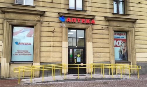 В Центральном районе после ремонта открывается льготная аптека