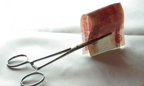 В Минздраве обсуждают ограничение бесплатных медуслуг по схеме Минфина
