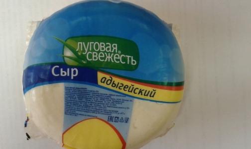 «Ашан» и «Карусель» оштрафовали за некачественный сыр
