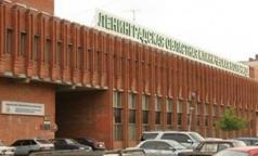 В Ленинградской областной больнице спустя год назначили главврача