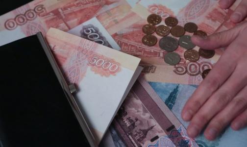 Росстат назвал среднюю зарплату чиновников Минздрава в 2015 году