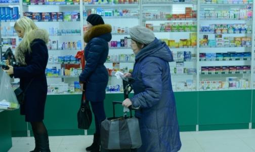 Как будут работать льготные аптеки в майские праздники