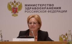 Министр здравоохранения отчиталась о доходах в 2015 году
