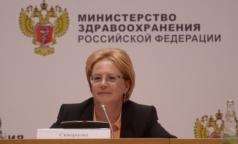 Вероника Скворцова вошла в ТОП-5 министров, известных народу
