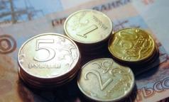 """Фонд """"Здоровье"""": Большинство врачей зарабатывают менее 20 тысяч рублей"""