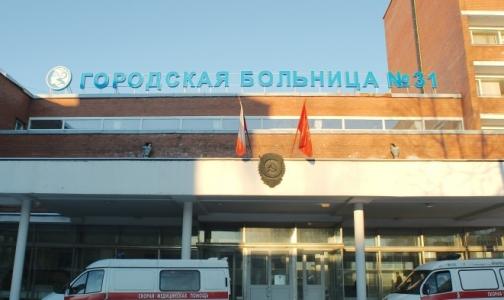 Петербургские больницы ремонтируют к ЧМ-2018