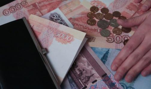 Сколько заработали в 2015 году чиновники комздрава