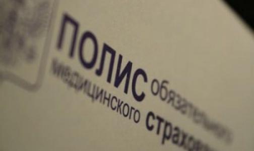 «Росгосстрах»  обманом отбирал застрахованных у компании «СОГАЗ-Мед»