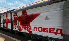 В военно-санитарном вагоне обследовали ветеранов войны на пути от Москвы до Владивостока