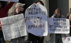 Петербуржцы у Казанского собора высмеяли противников абортов