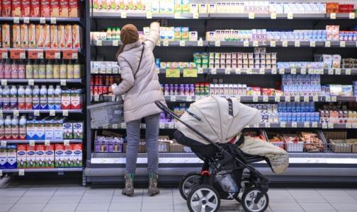 Правительство разработало 12 принципов продуктовой безопасности
