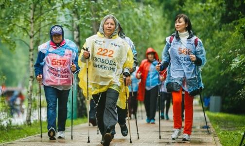Любители скандинавской ходьбы устроят соревнование в парке Победы