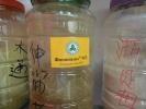 """В Сочи китайские """"медики"""" лечили отдыхающих неизвестными травами: Фоторепортаж"""