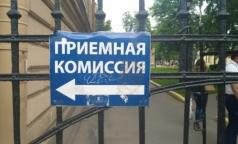 В какие медвузы Петербурга поступили самые умные будущие врачи