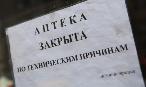 За долги из петербургской аптеки вынесли лекарства и оборудование