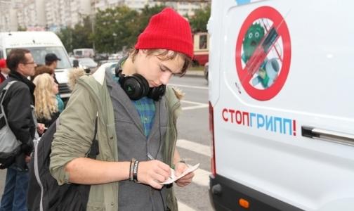Еще в двух районах Петербурга горожан начнут прививать от гриппа у метро