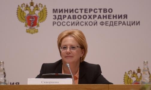Врачи собирают подписи для отставки Вероники Скворцовой