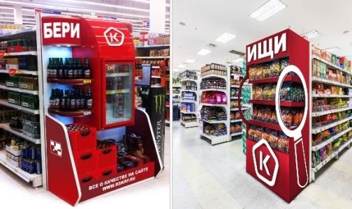 В российских магазинах появятся полки с продуктами высокого качества