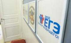 Лига пациентов просит отменить вредный для здоровья ЕГЭ