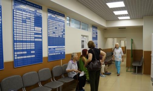 В стоматологической поликлинике в центре Петербурга появится «электронная очередь»