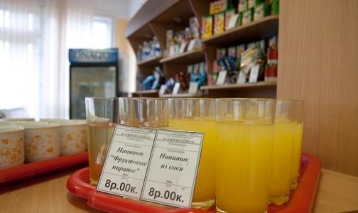 В Москве через сайт госуслуг родители запрещают детям покупать вредные продукты