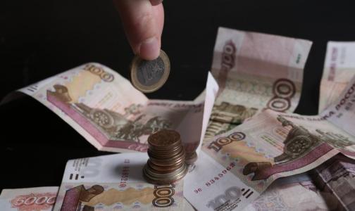 Доходы Федерального фонда ОМС в 2017 году — почти 1,7 трлн рублей