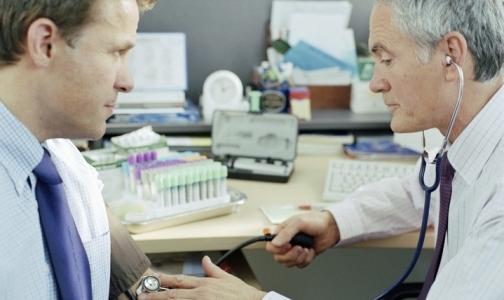 В России впервые составили рейтинг терапевтов