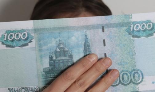 Врач проведет год в колонии за взятку в размере 1000 рублей
