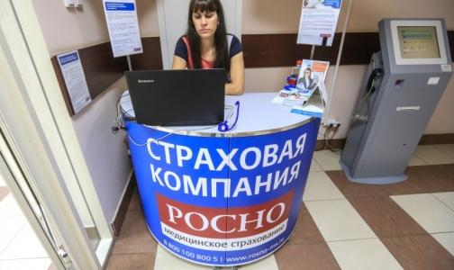 Страховую компанию «РОСНО МС» покупает «ВТБ Страхование»