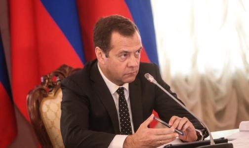Дмитрий Медведев рассказал о плюсах электронных больничных