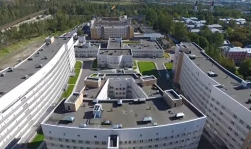 В новом здании Боткинской больницы принимают первых пациентов