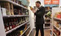 СКР просит россиян внимательно выбирать алкоголь перед праздниками