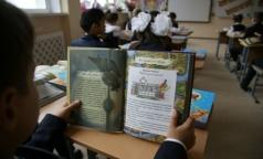 Петербургскую школу оштрафовали за нарушение режима при менингите