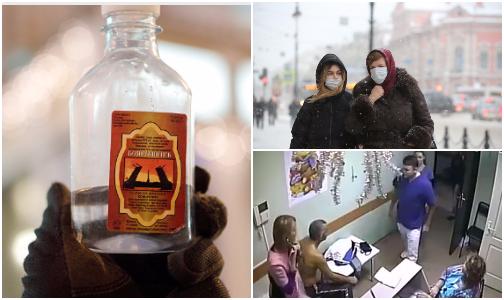 Итоги-2016: Две беды России – грипп и суррогатный алкоголь