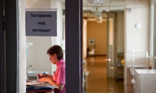 Смогут ли петербуржцы лечиться в федеральных клиниках в 2017 году?