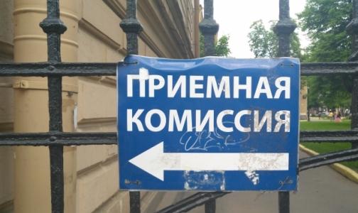 Рособрнадзор запретил прием в Петербургский медико-социальный институт