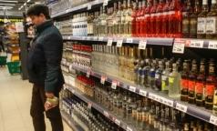 Три четверти россиян поддерживают запрет на продажу алкоголя молодежи до 21 года