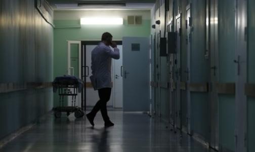 В Петербурге впервые возбудили уголовное дело против тюремных врачей
