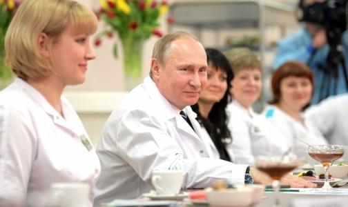 Путин: Через год зарплата врачей будет составлять 200% от средней по региону