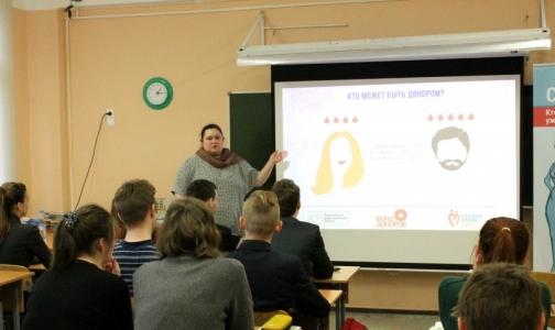 Петербургских школьников заинтересовало донорство костного мозга