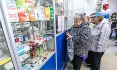 Пожаловаться на дорогие лекарства можно по телефону новой «горячей линии»