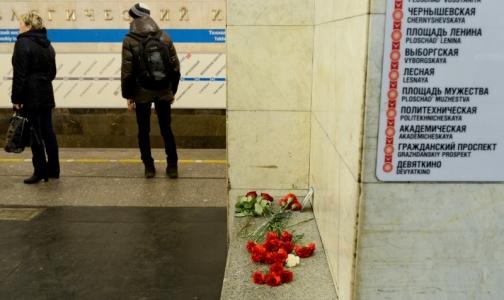 В Петербурге начинается опознание жертв теракта в метро