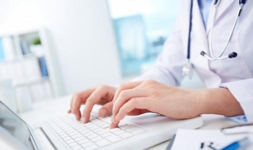 Минздрав разработал критерии оценки качества медпомощи