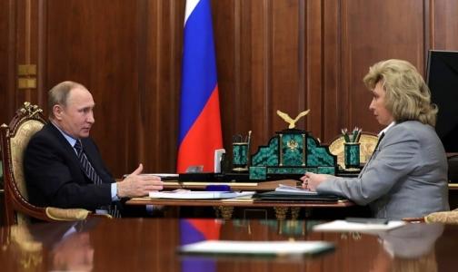 Татьяна Москалькова просит обязать суды освобождать тяжело больных заключенных