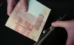 ФМБА обнародовало доходы своих топ-менеджеров в 2016 году