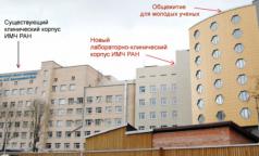 Новый корпус Института мозга человека в Петербурге внесли в реестр «золотых консервов»