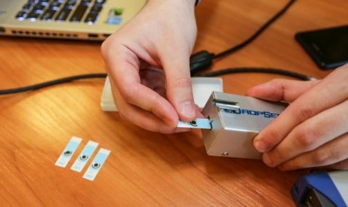 В СПбГУ разработали экспресс-систему для быстрого определения аминов в крови