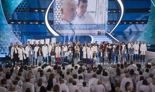 Российские врачи получили премию «Призвание»