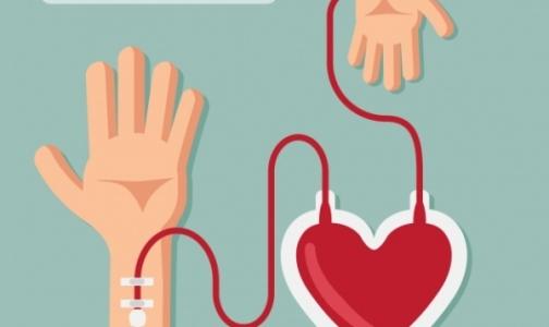 «ВКонтакте» появится список потенциальных доноров крови